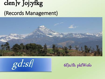 clen]v Joj:yfkg (Records Management)