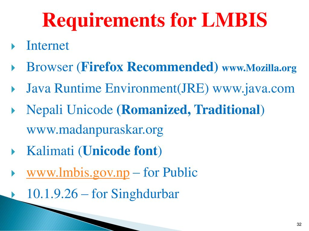 Requirements for LMBIS