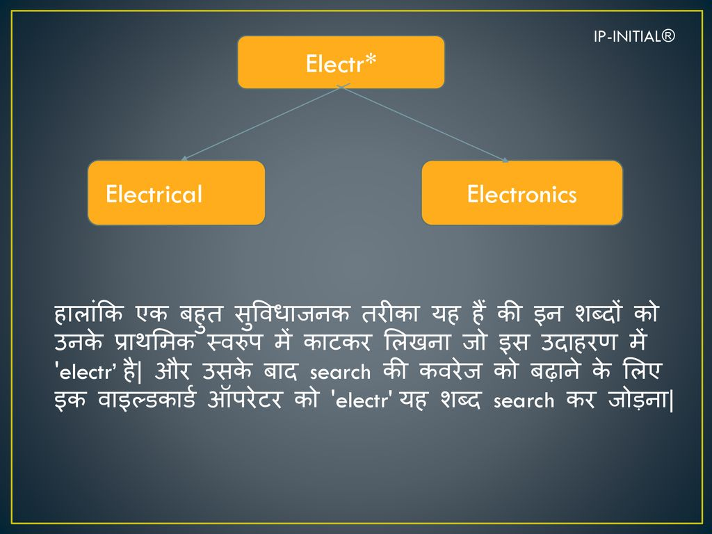Electr* Electrical Electronics